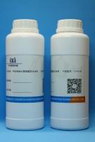 宇砼单组分聚氨酯防水涂料