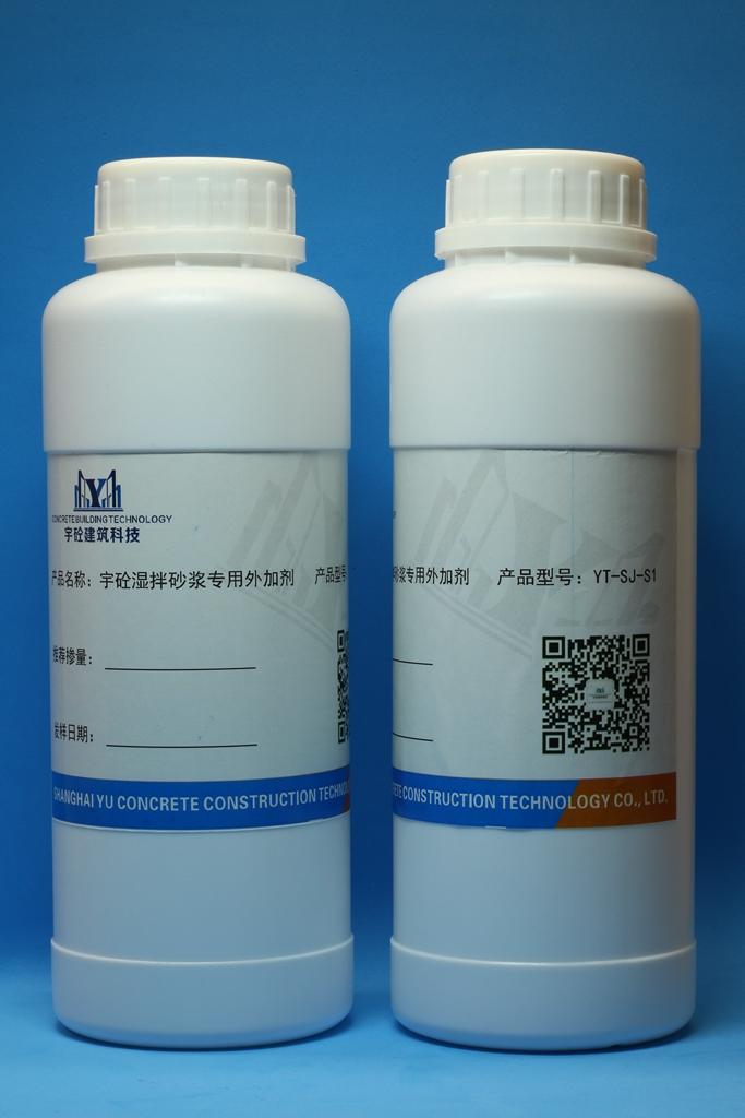 湿拌砂浆专用外加剂