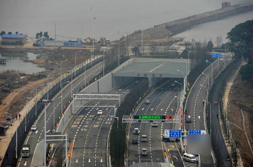 武汉东湖隧道-武汉市政集团隧道公司