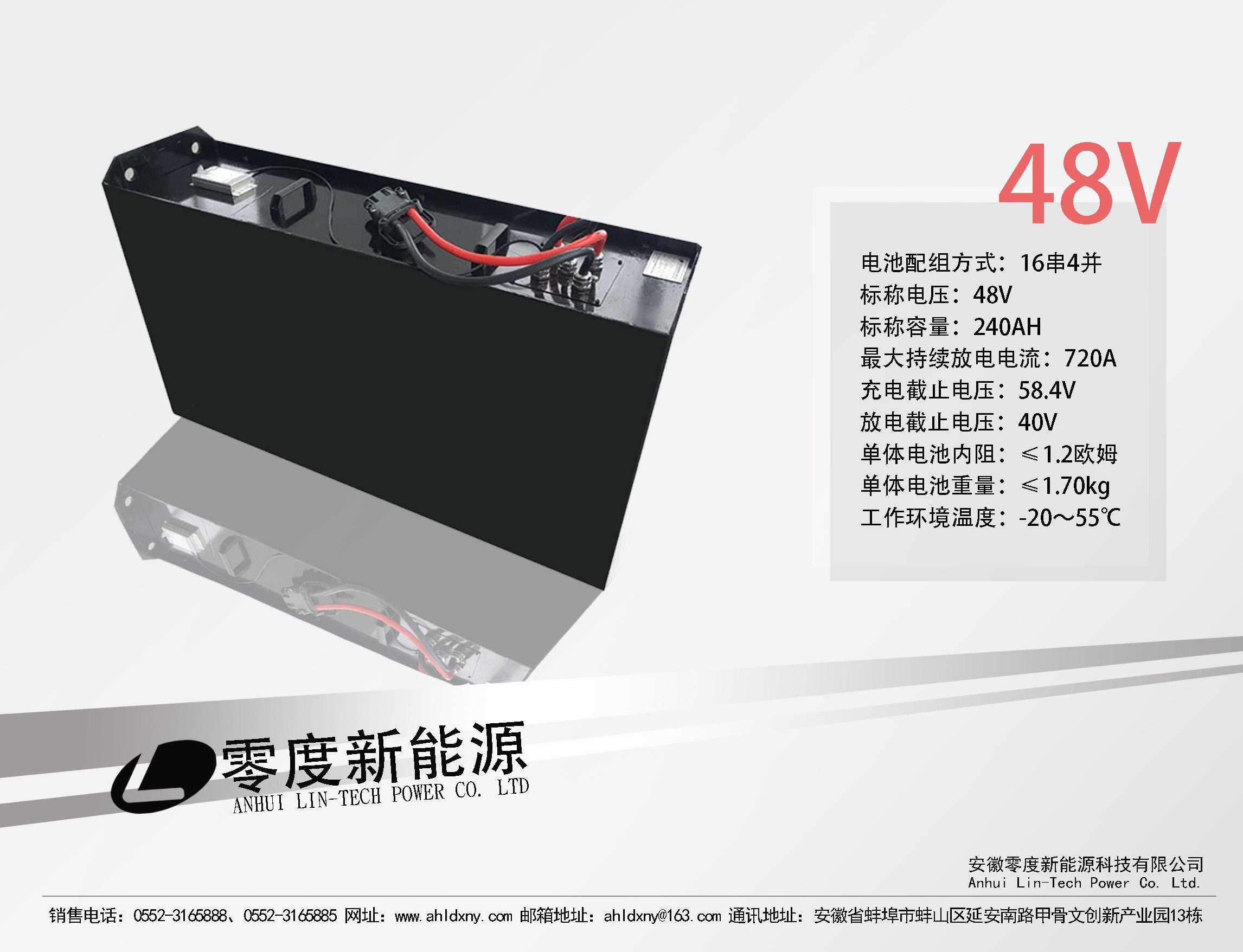 48-240 (2).jpg