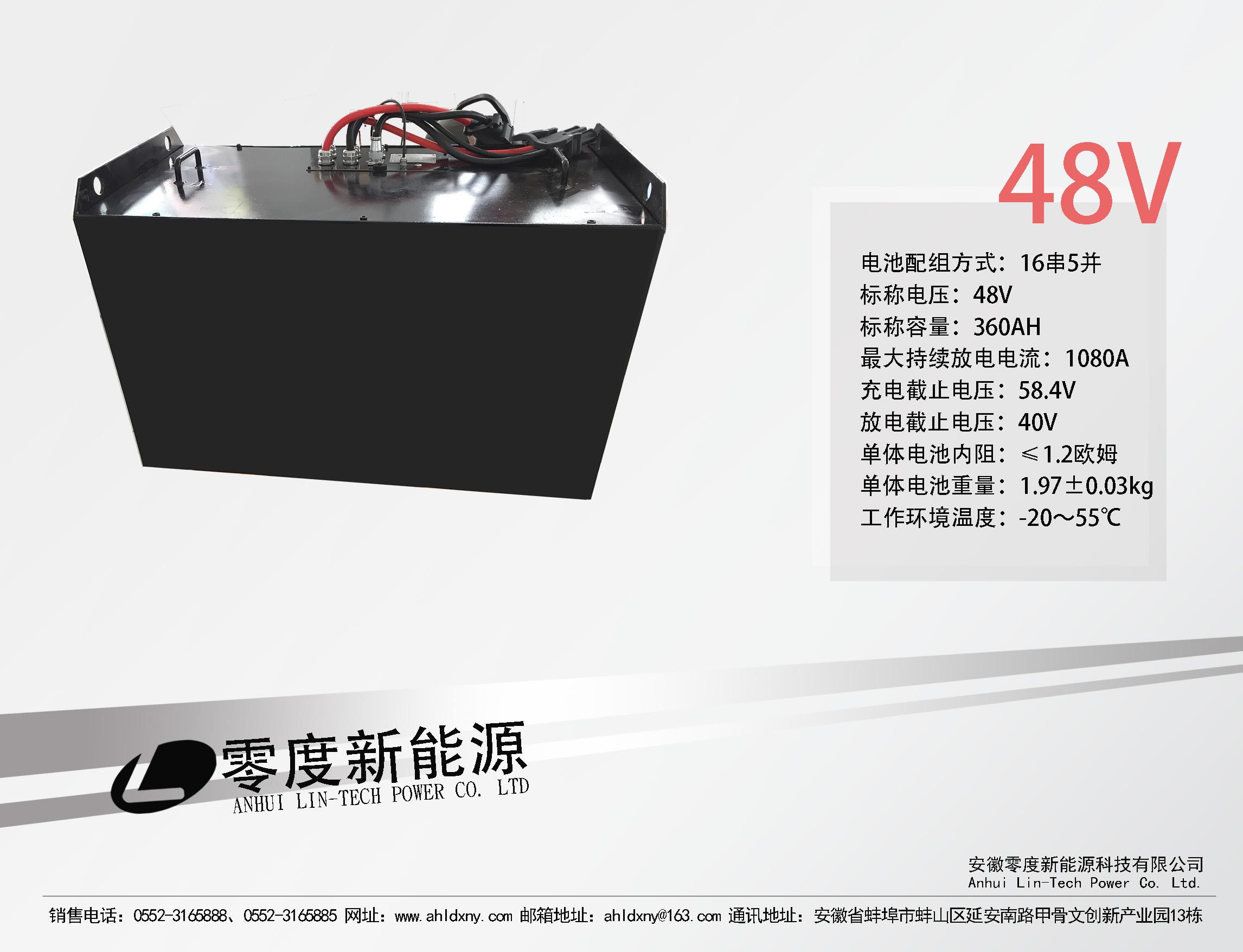 48-360.jpg