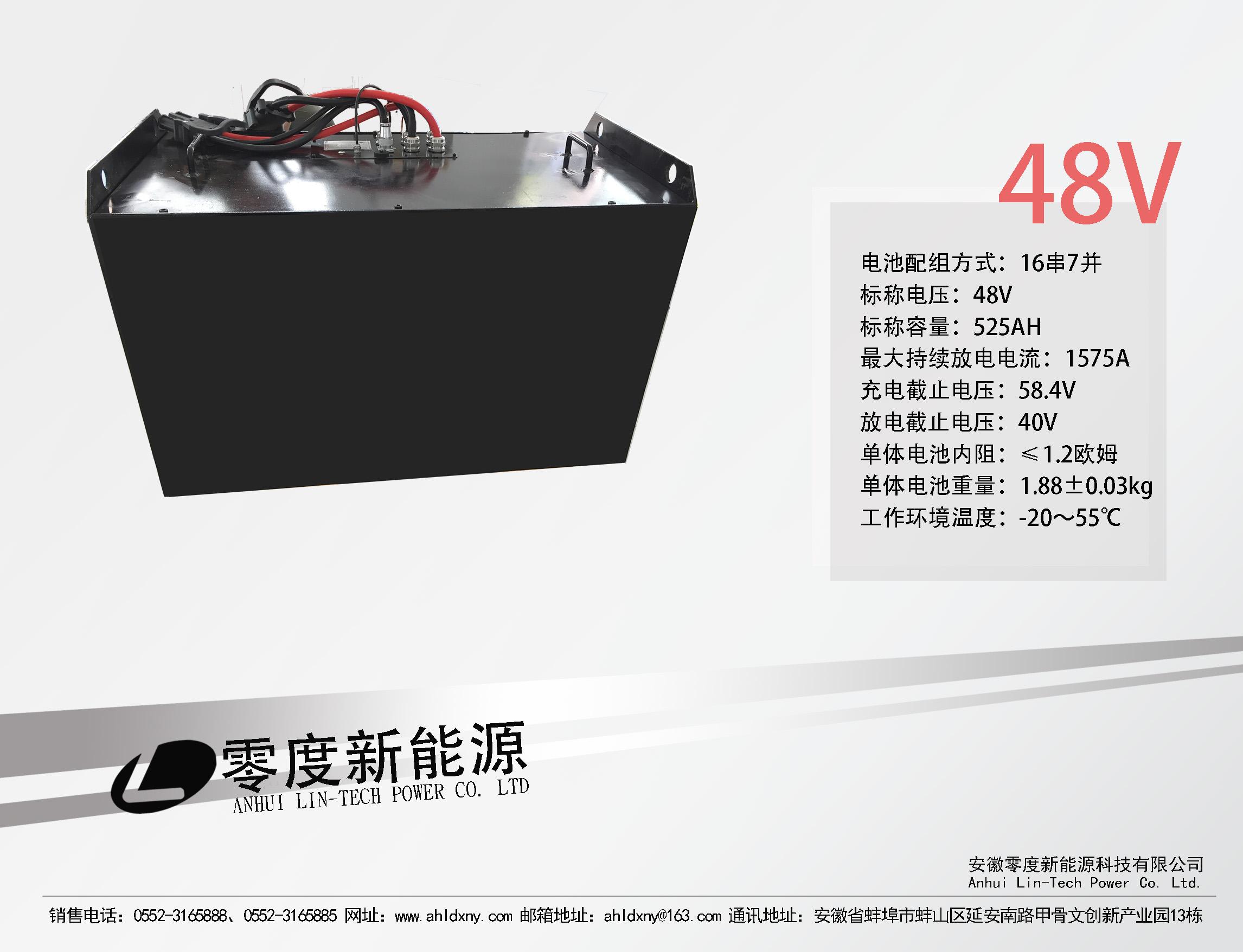 48-525.jpg